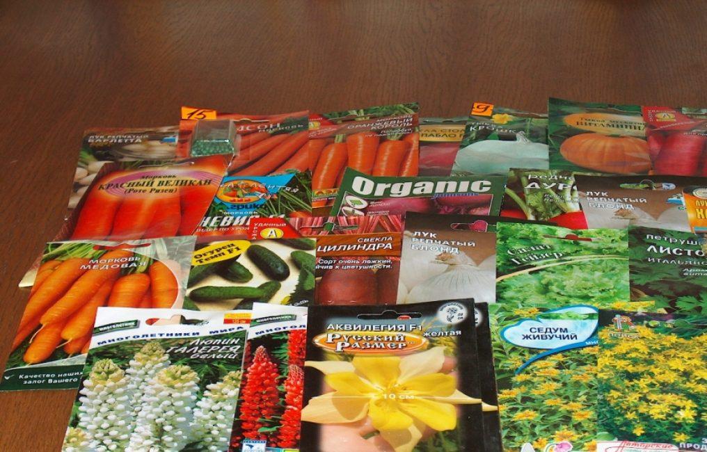 обилие выбора семян