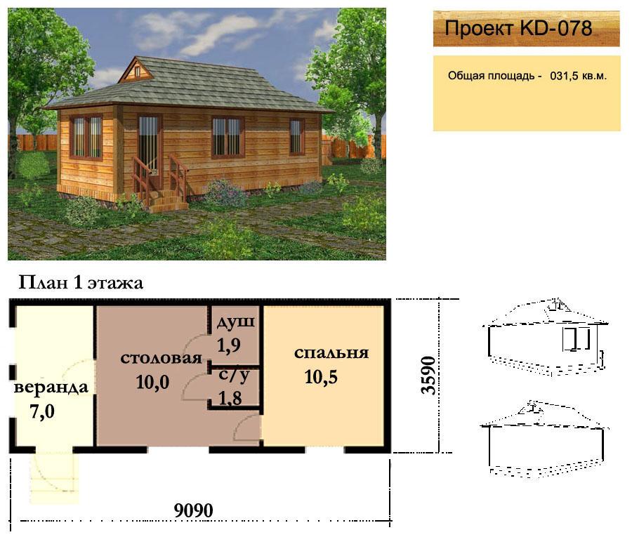 Проект здания 9,09х3,590 м