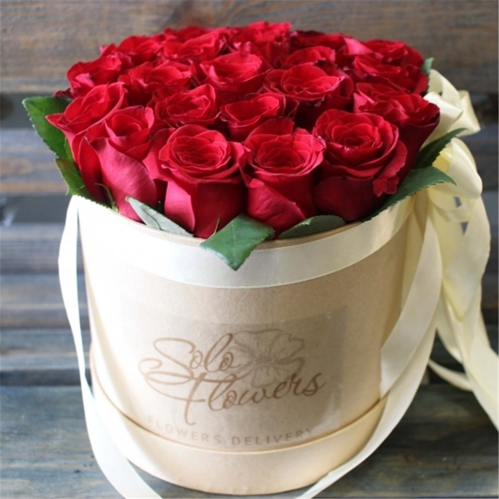 Картинка с днем рождения коробка цветов, днем юриста