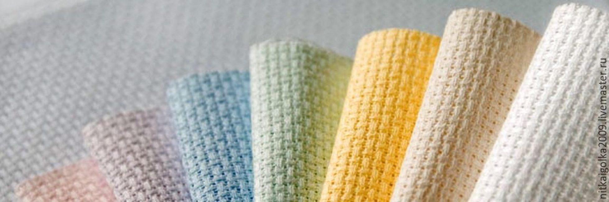 Образцы цветной канвы
