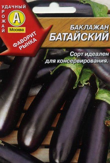 Балтийский сорт баклажан