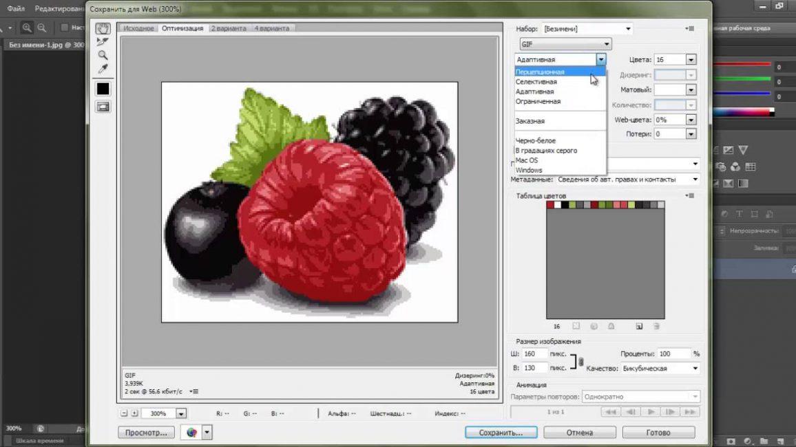 Создание схемы по фото в программе Photoshop