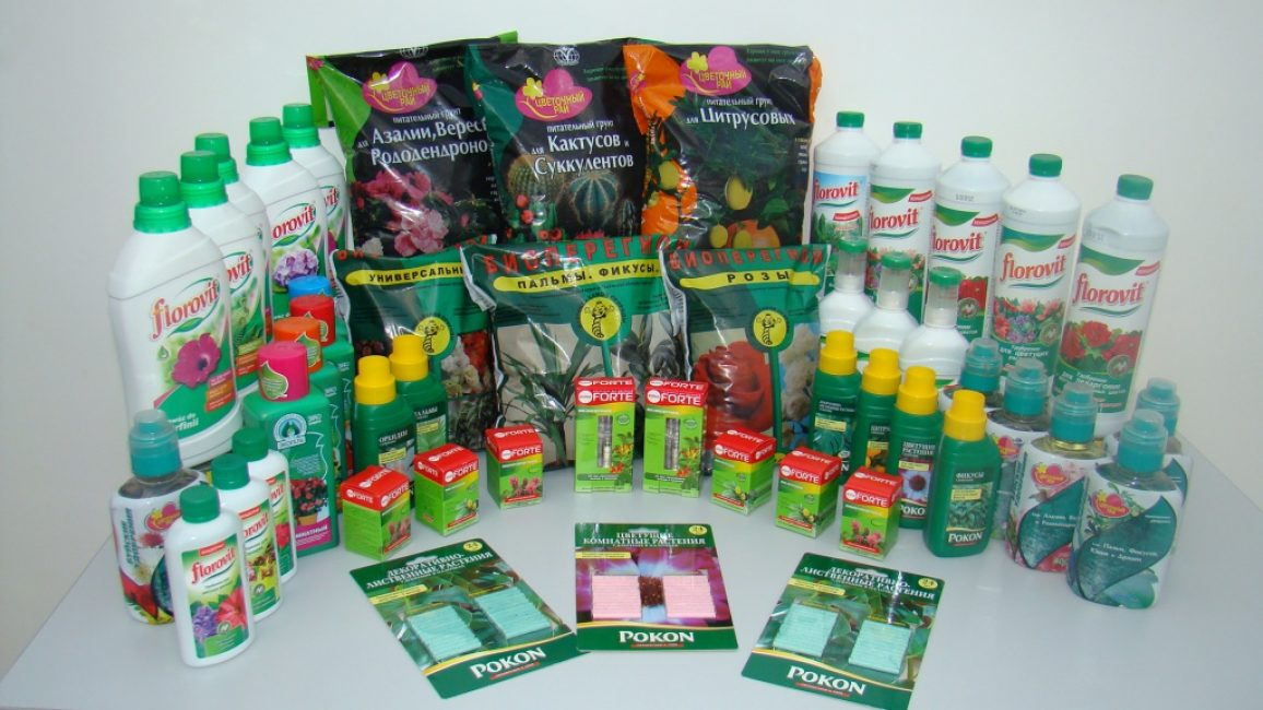 Большой ассортимент удобрений и подкормок для растений