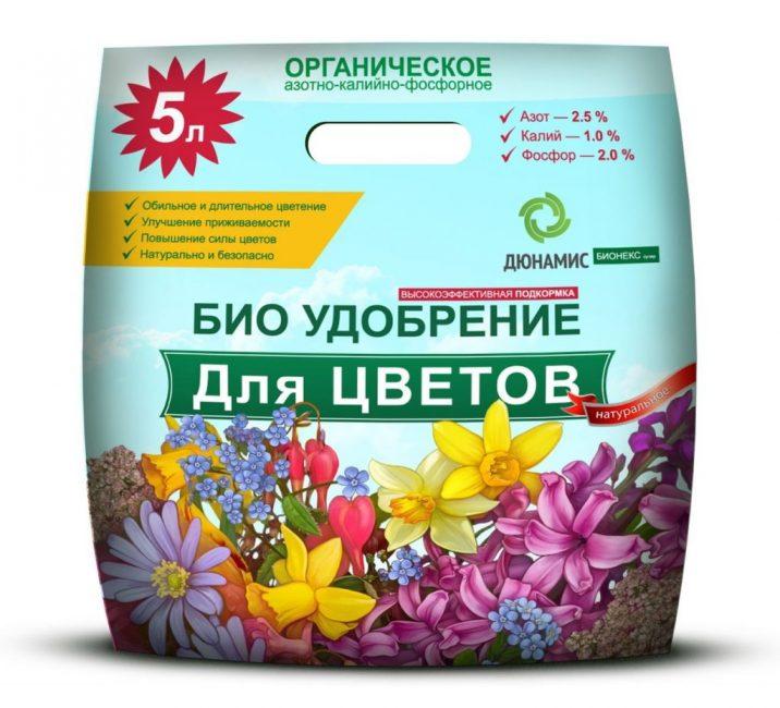 Биоудобрение для цветов