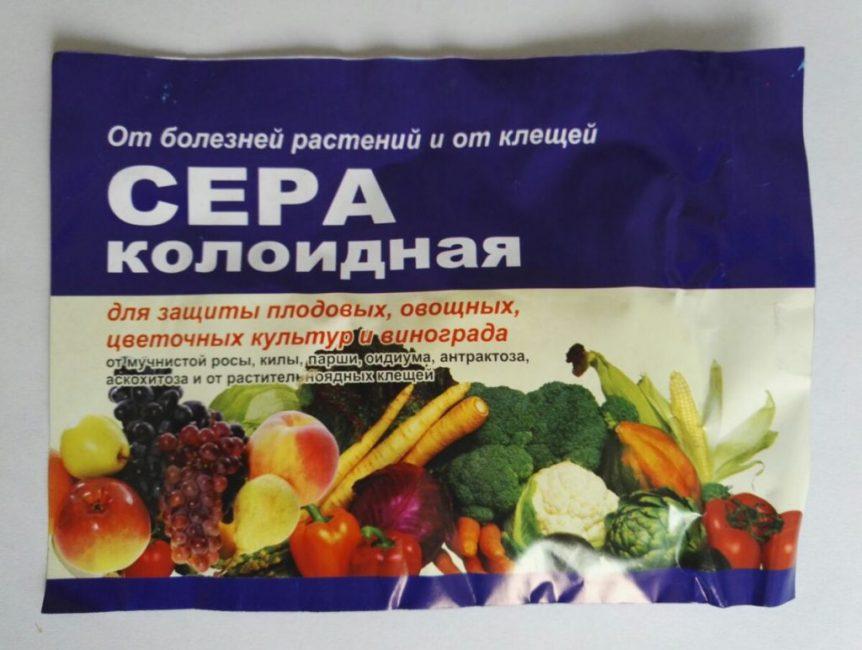 Садовая коллоидная сера продается в разной фасовке от нескольких граммов до 5 литров