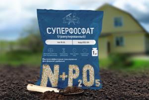 Значение суперфосфата как минерального удобрения в уходе за томатами, картофелем, рассадой и др. культурами. Способы его применения на огороде (Фото & Видео) +Отзывы