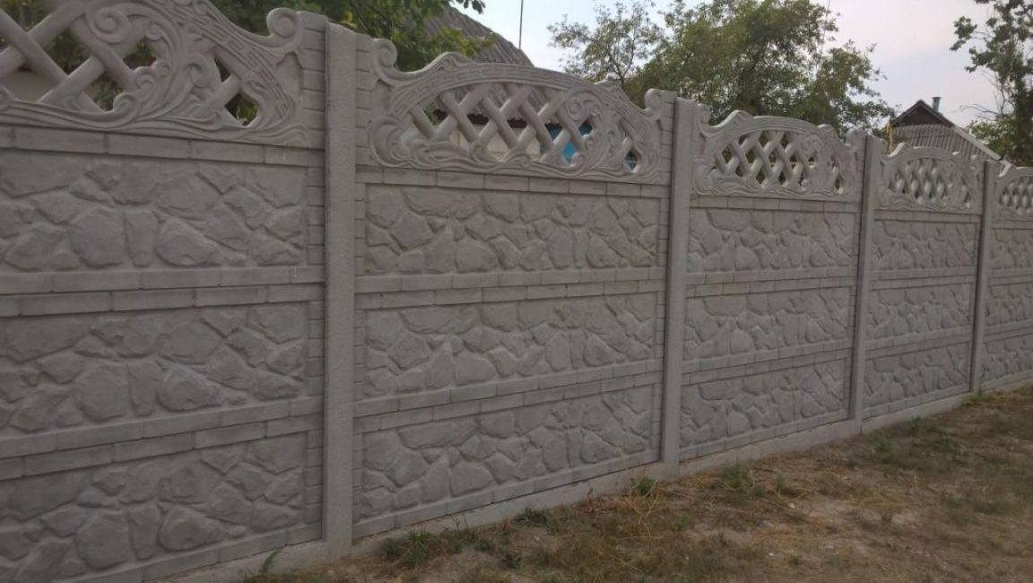 Ограждение из бетона