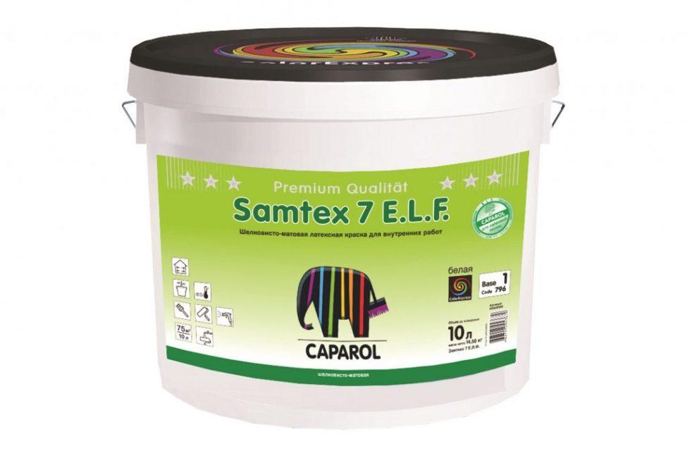 Краска Samtex 7 E.L.F.
