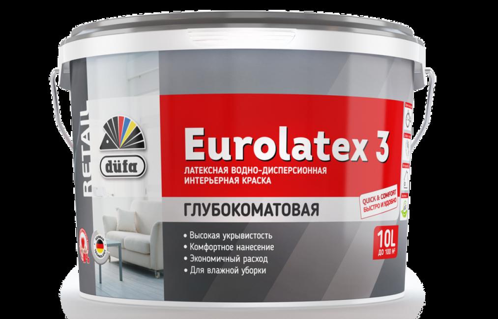 Dufa Eurolatex 3 (Латексная)