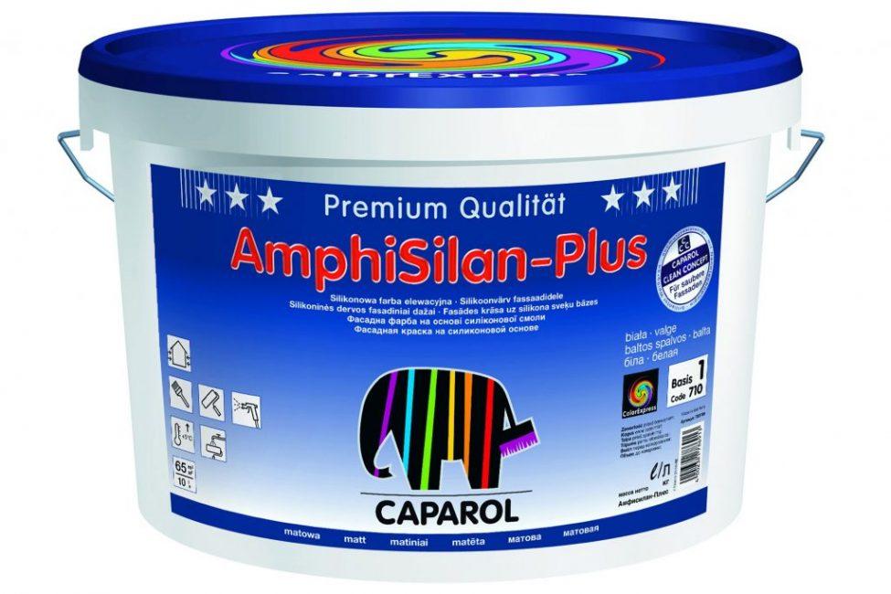 Caparol AmphiSilan-Plus (Силиконовая)