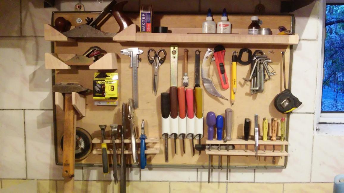 Щит для хранения инструментов