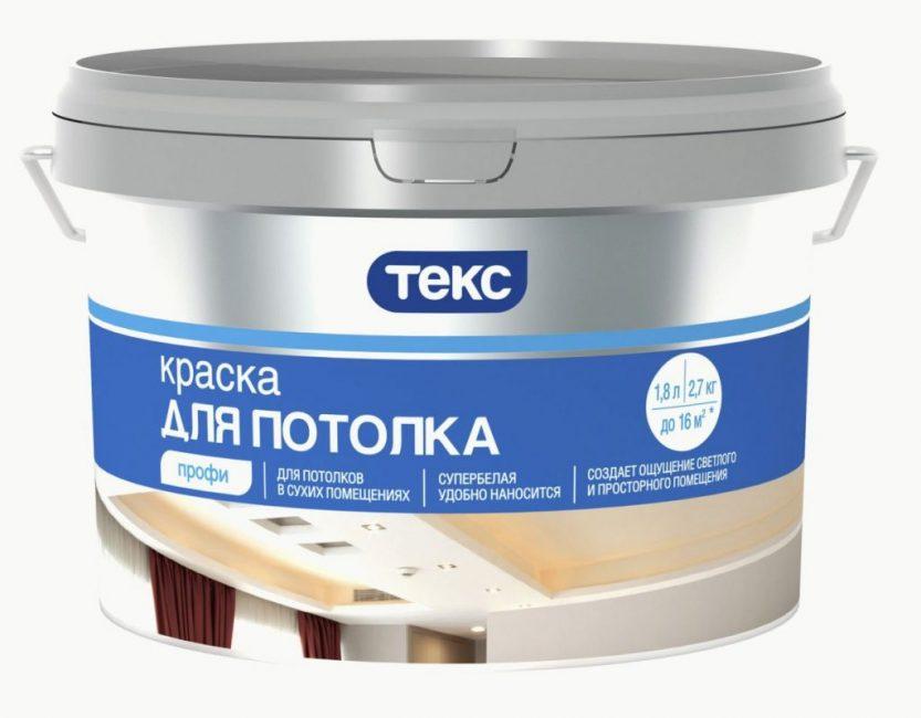 Текс – российская марка потолочного красящего покрытия обладает достойными эксплуатационными характеристиками при низкой цене