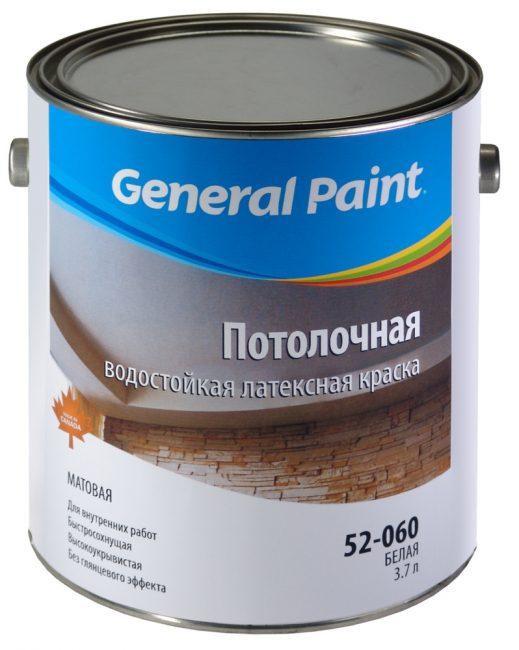 ТОП-8 Лучших красок для потолка: приоритет надёжности и долговечности. Обзор самых популярных производителей