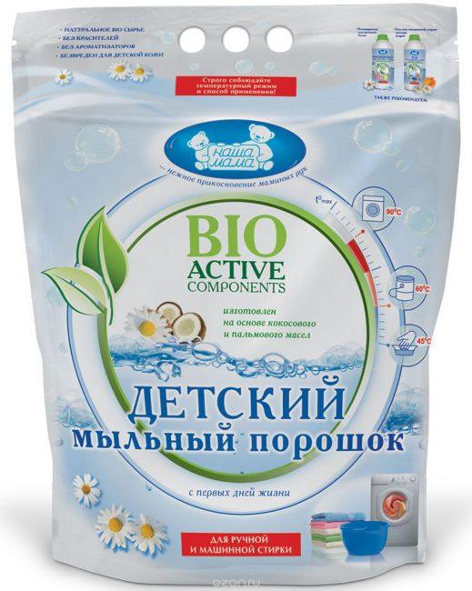 Продукты для детской стирки, как правило, дороже, чем их аналоги с высоким содержанием ПАВ и фосфатов