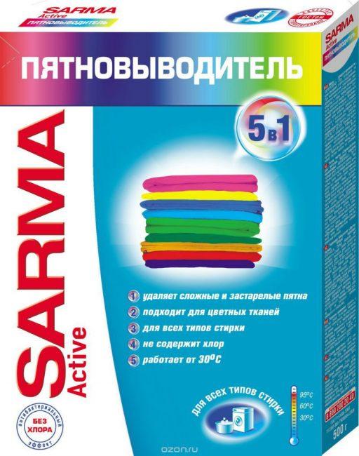 Sarма Active 5 в 1