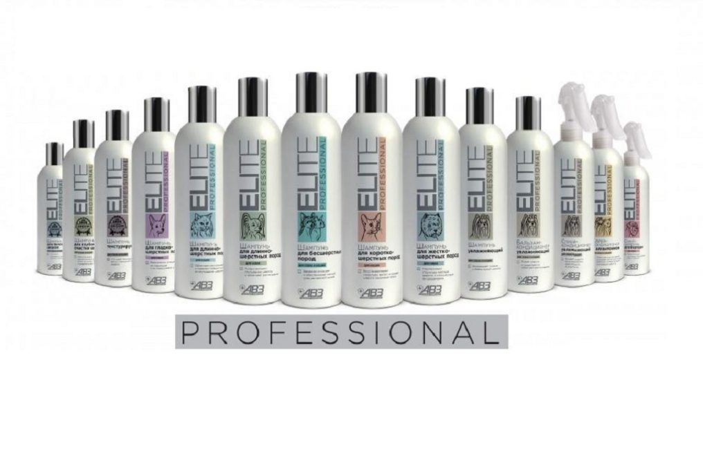 Линейка косметики для домашних питомцев Elite Professional