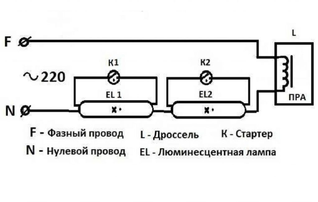 Схема с одним дросселем