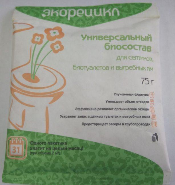 Универсальный биосостав Экорецикл