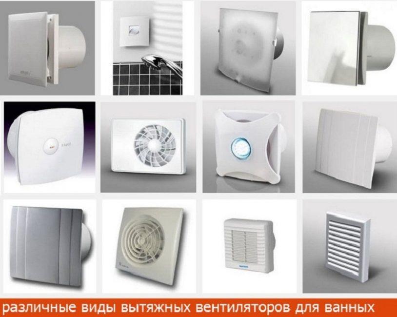 Существует много видов агрегатов канального типа