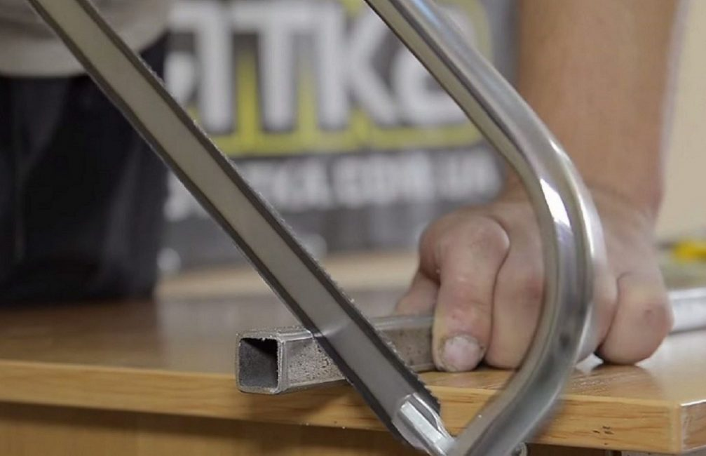 Ножовка по металлу