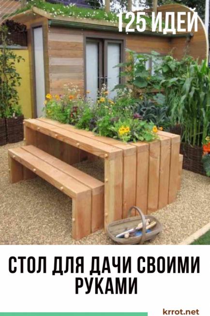 изготавливаем стол для дачи своими руками