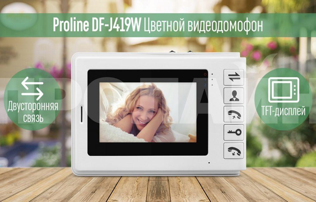 Proline DF-J419W