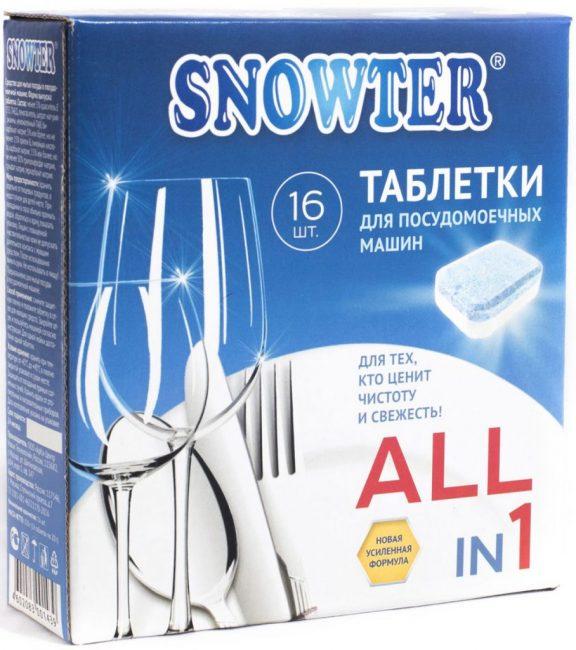 Snowter 5 в 1