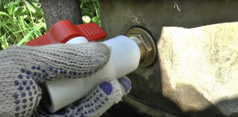 Установка шарового крана