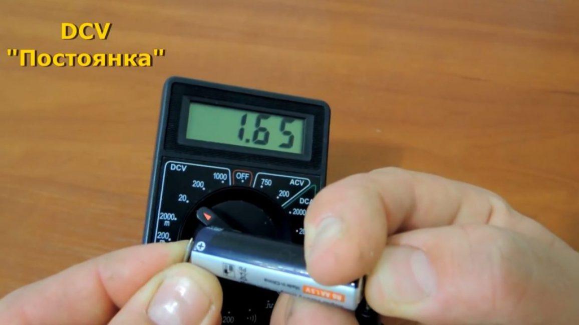 Измерение напряжения батарейки