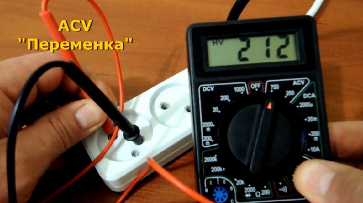 Измерение напряжения в сети 220В