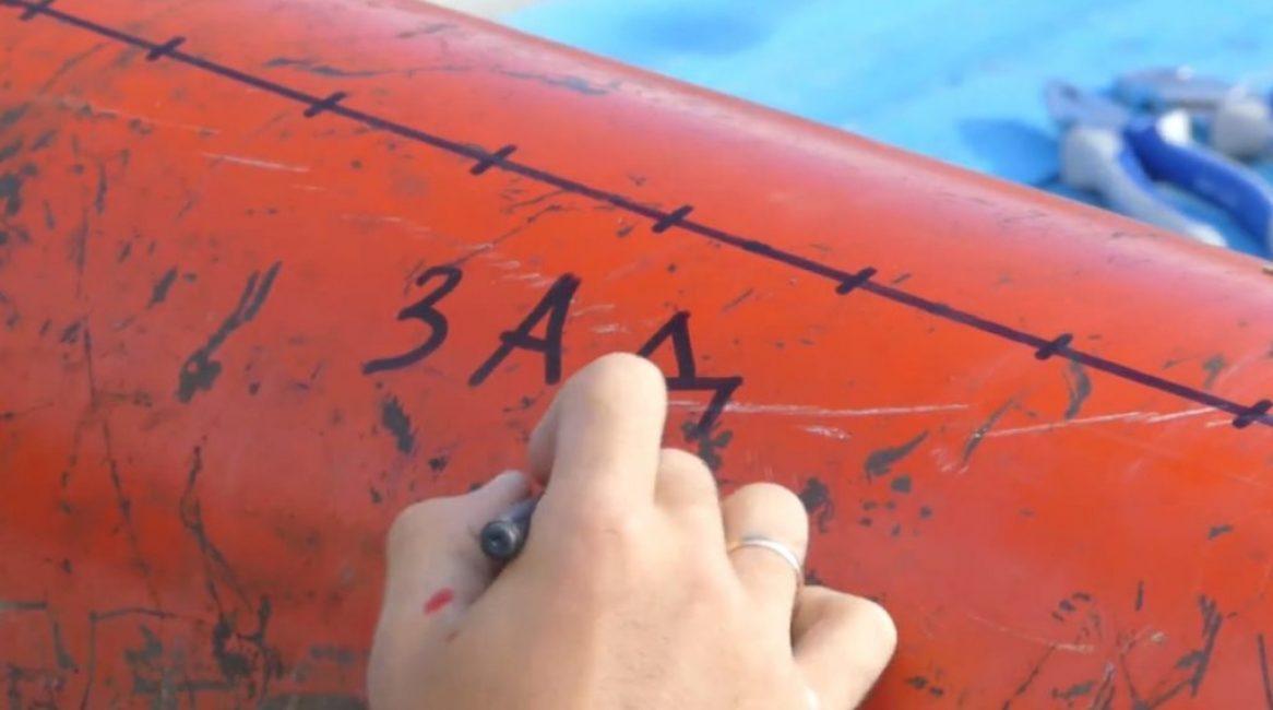 Подпись линий
