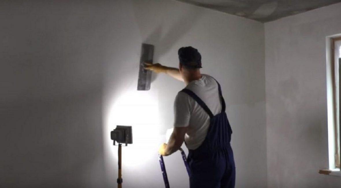 Свет в помощь