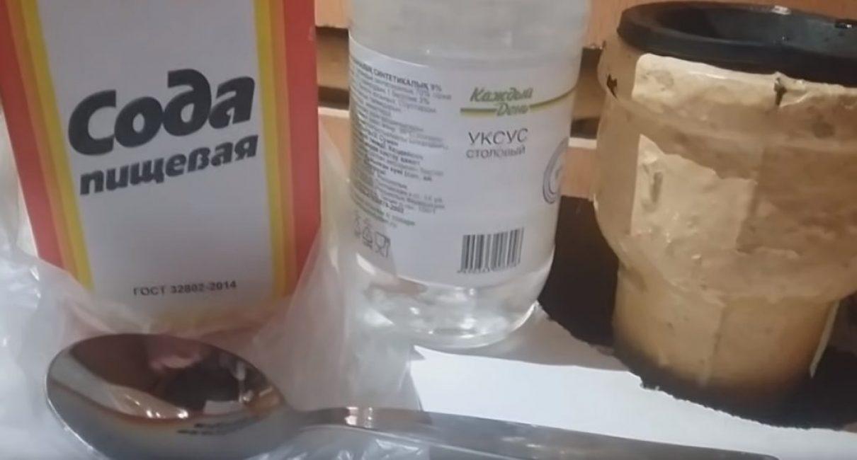 Реагенты для прочистки: сода и уксусная кислота