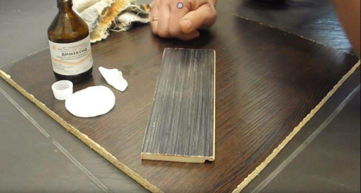 Вид очищенной поверхности без следов клея
