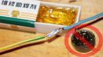 Что делать если не лудится провод? Эффективный флюс из продуктового магазина: Простой лайфхак | (Фото & Видео)