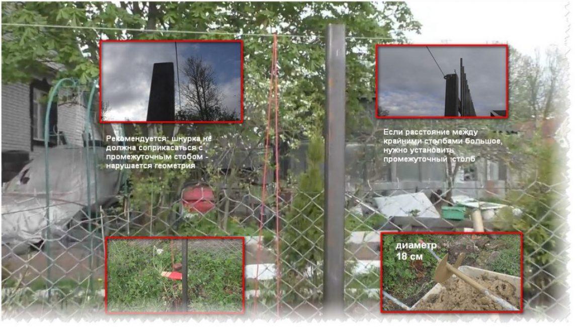 Разметка и бурение лунок под заборные столбы