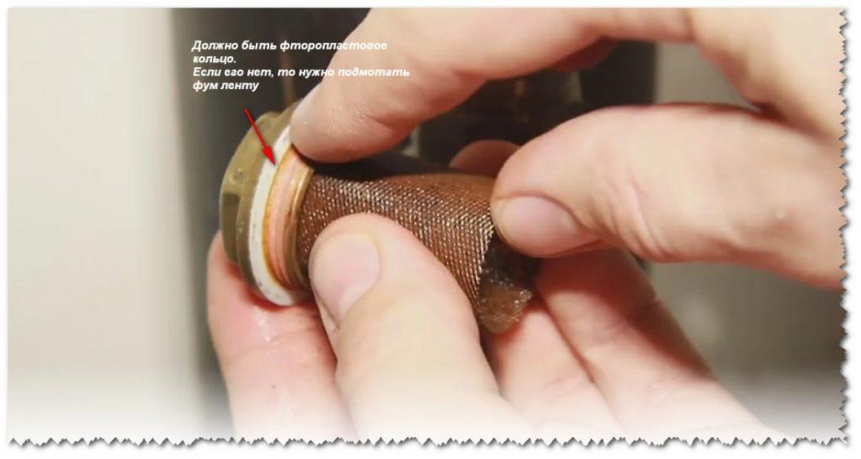 Проверяем герметизацию