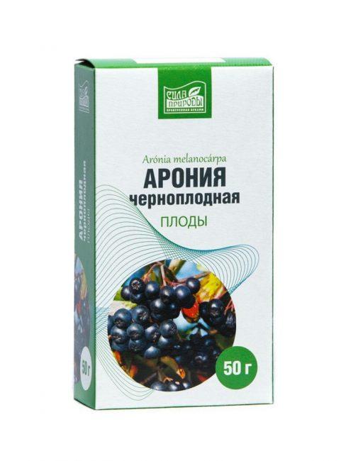Плоды аронии черноплодной