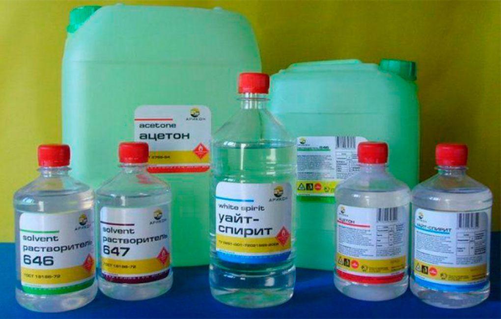 Химические средства