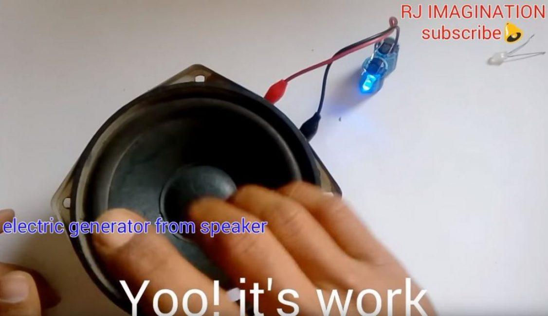 Подсоединяем провода к диффузору