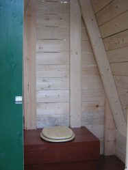 Дачный туалет: устройство, пошаговая инструкция для строительства своими руками | 40+ Фото & Видео